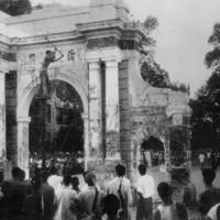 Tsinghua 1966.jpg