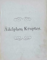 'Adelphon Kruptos' ritual book, ca. 1880